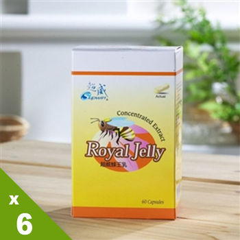 【Supwin超威】頂級蜂王乳6盒媽咪組-網(共360顆-一年份)