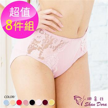 【珊朵拉】天絲棉彈性蠶絲褲(8件組)