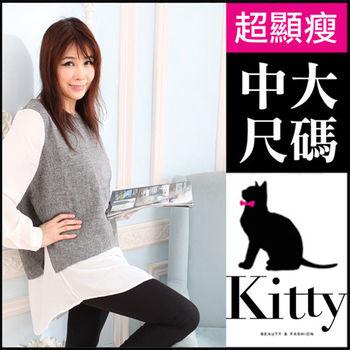 【專櫃品質 Kitty 大美人】超顯瘦 - 寬鬆透氣 假兩件高級雪紡 長版上衣(#04)
