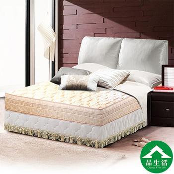 【品生活】記憶棉護背式冬夏兩用彈簧床墊6X6.2尺(雙人加大)
