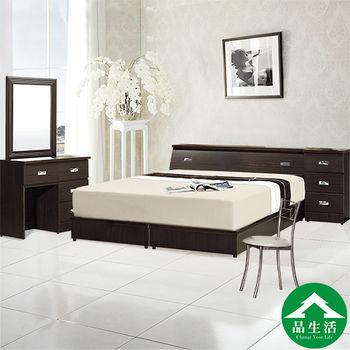 【品生活】超值六件式房間組(床頭+床底+獨立筒+床頭櫃+化妝台+化妝椅)