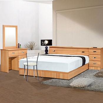 【舒好眠】享樂生活雙人六件式房間組(床頭+床底+獨立筒+床頭櫃+化妝台+椅)