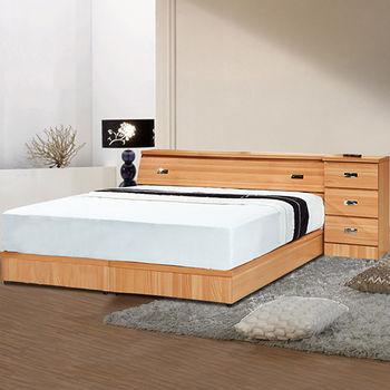 【舒好眠】享樂生活雙人四件式房間組(床頭+床底+獨立筒+床頭櫃)
