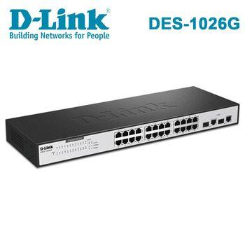 D-Link 友訊 DES-1026G 24埠 乙太網路交換器