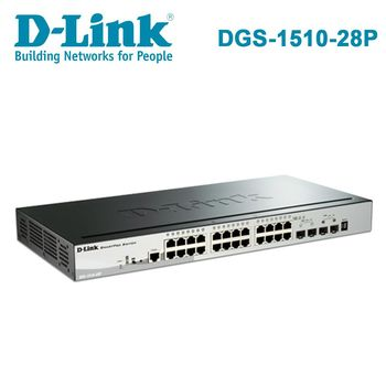D-Link 友訊 DGS-1210-28P 24埠 Layer 2 Gigabit 智慧型網管交換器 / 4埠+24埠
