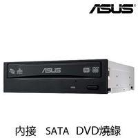 ASUS 華碩 DRW ^#45 24D5MT SATA 24X DVD燒錄機~黑~