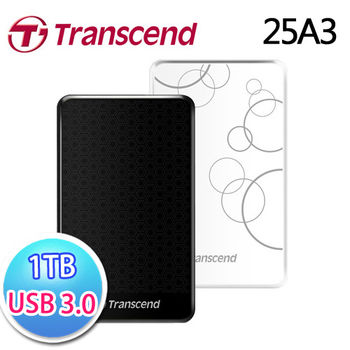 創見TRANCEND StoreJet 25A3 1TB 1T 外接硬碟