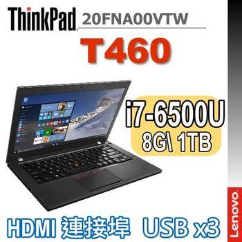 Lenovo 聯想 ThinkPad T460 20FNA00VTW 14.1吋 FHD i7-6500U 獨顯940M 2G Win7 Pro 企業級商務筆電
