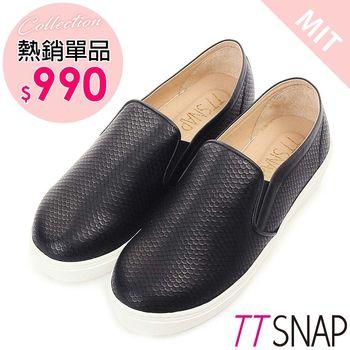 TTSNAP厚底樂福鞋-MIT鱗片皮革真皮休閒鞋-經典黑