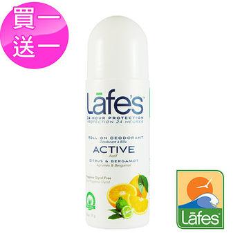 Lafes 純自然體香劑-運動清爽