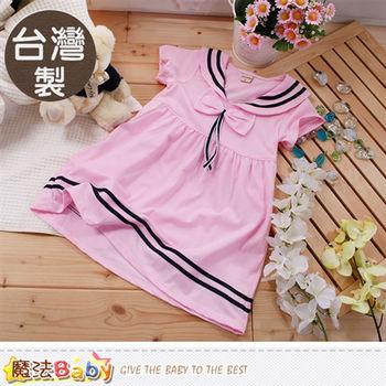 魔法Baby 女童裝 台灣製女童短袖洋裝~k50043