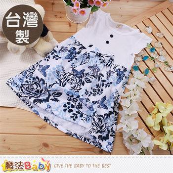 魔法Baby 女童裝 台灣製女童短袖洋裝~k50042