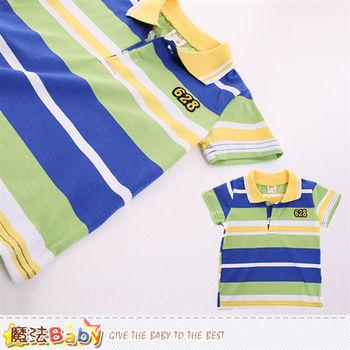 魔法Baby 男童裝 短袖POLO衫~k50013