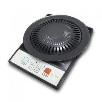 【Ambi恩比】不挑鍋電陶爐KT-CH03 (附燒烤盤)