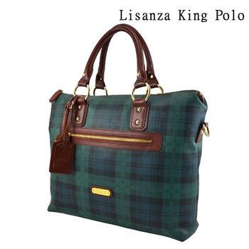 【Lisanza King Polo】 通勤公文包-綠格