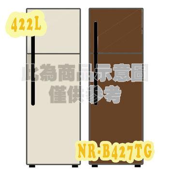 ★贈好禮★『Panasonic』☆國際牌 ECO NAVI 智慧節能422L變頻電冰箱 NR-B427TG
