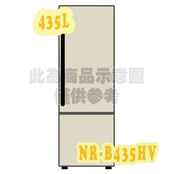 ★贈好禮★『Panasonic』☆國際牌 435公升雙門電冰箱 NR-B435HV