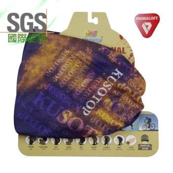 KUSOTOP多功能百變魔術頭巾-Primaloft系列-PL011
