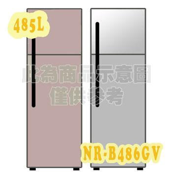 ★贈好禮★『Panasonic』☆國際牌485L變頻雙門電冰箱NR-B486GV