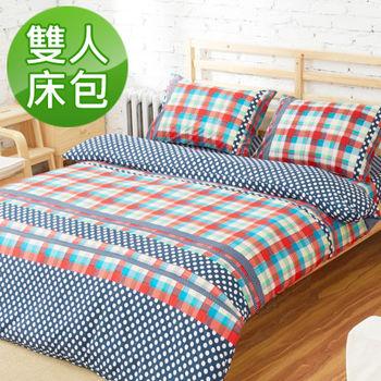 RODERLY 典雅風情 柔絲絨 雙人三件式 床包組