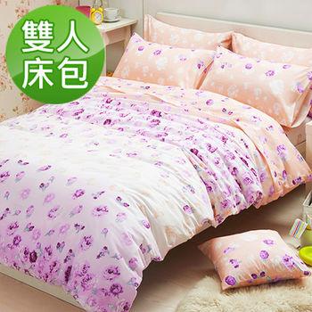 RODERLY 粉色假期 柔絲絨 雙人三件式 床包組