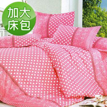 RODERLY 圓夢 柔絲絨 加大三件式 床包組
