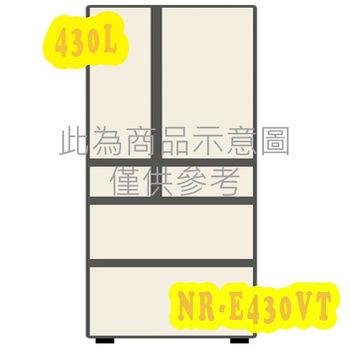 ★贈好禮★『Panasonic』☆ 國際牌 日製 ECO NAVI 智慧節能430L變頻五門電冰箱 NR-E430VT