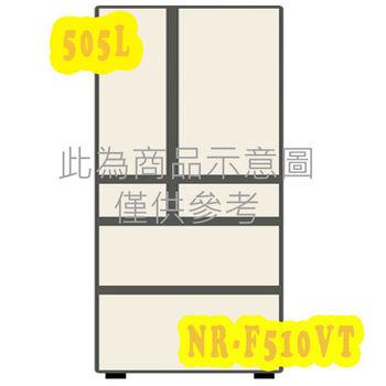 ★贈好禮★『Panasonic』☆國際牌 505公升ECONAVI六門變頻冰箱 NR-F510VT