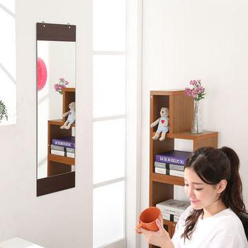 BuyJM 時尚雅仕壁鏡
