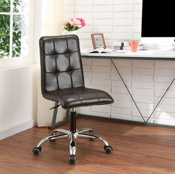 BuyJM鐵腳PU輪皮面辦公椅/電腦椅