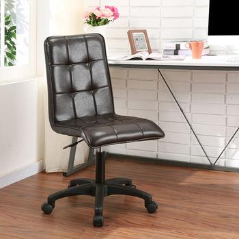 BuyJM傑西透氣皮面辦公椅/電腦椅