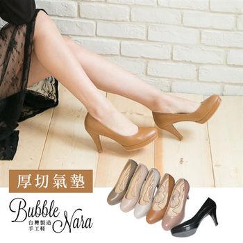 波波娜拉Bubble Nara~思嘉莉超魔美腿素面厚底高跟鞋-駝色
