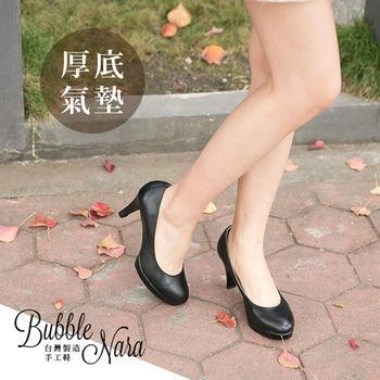 Bubble Nara 波波娜拉~思嘉莉超魔美腿素面厚底高跟鞋-原皮黑