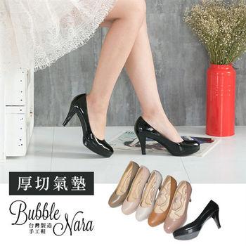 波波娜拉Bubble Nara~思嘉莉超魔美腿素面厚底高跟鞋-漆皮黑