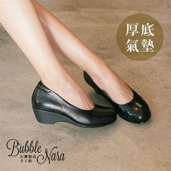 Bubble Nara波波娜拉~上班族超推黑色厚底鞋-黑色