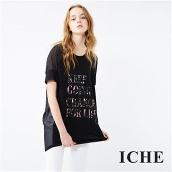 【ICHE 衣哲】字母拼接紗造型上衣 兩色