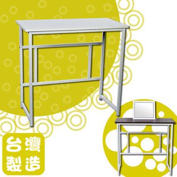 BuyJM 湯米工作桌/電腦桌(寬80公分)