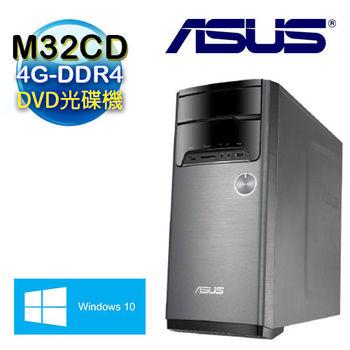 ASUS 華碩 M32CD Intel i5-6400四核 1TB硬碟 Win10桌上型電腦 (M32CD-0101C640UMT)