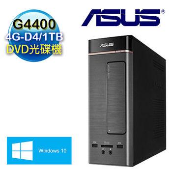 ASUS 華碩 K20CD Intel G4400雙核 1TB硬碟 Win10桌上型電腦 (K20CD-0021A440UMT)