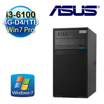 ASUS 華碩 D620MT Intel i3-6100雙核 4G-D4記憶體 1TB 硬碟 Win7 Pro桌上型電腦 (D620MT-I36100R)