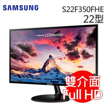 Samsung 三星 S22F350FHE 22型 零閃屏 低藍光寬液晶螢幕