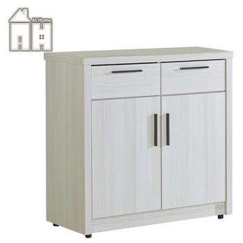 【AT HOME】菲爾2.7尺雪山白碗盤餐櫃下座