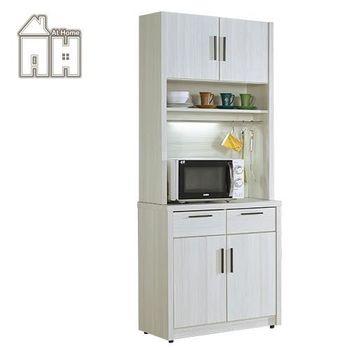 【AT HOME】菲爾2.7尺雪山白碗盤餐櫃(上+下)