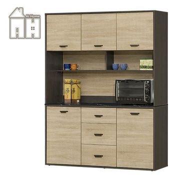 【AT HOME】瑪莎5尺雙色石面碗盤餐櫃(上+下)