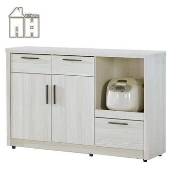 【AT HOME】菲爾4尺雪山白碗盤餐櫃下座