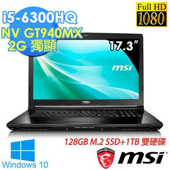 MSI 微星 CX72 6QD-090TW 17.3吋FHD i5-6300HQ GT940MX 2G獨顯 雙硬碟電競筆電