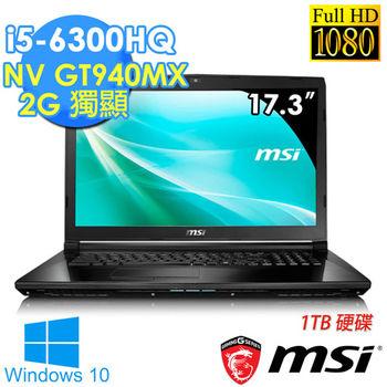MSI 微星 CX72 6QD-091TW 17.3吋FHD i5-6300HQ GT940MX 2G獨顯 1TB硬碟 電競筆電