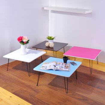 BuyJM 防潑水可折腳和室桌(60*60公分)4色可選