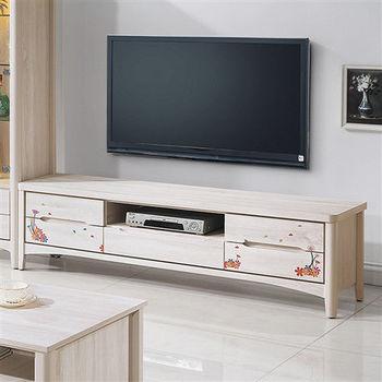 【時尚屋】[UZ6]瑪奇朶6尺電視櫃UZ6-192-7