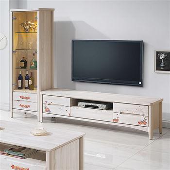 【時尚屋】[UZ6]瑪奇朶8尺L電視櫃UZ6-192-6
